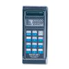 极速时时彩平台XCHF_手持式校准器/温度计套件
