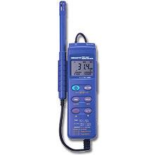 Humidity Temperature Meter | HH314