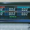 极速时时彩平台SOZM_条带图表记录器