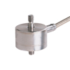 Compression/Tension Load Cell
